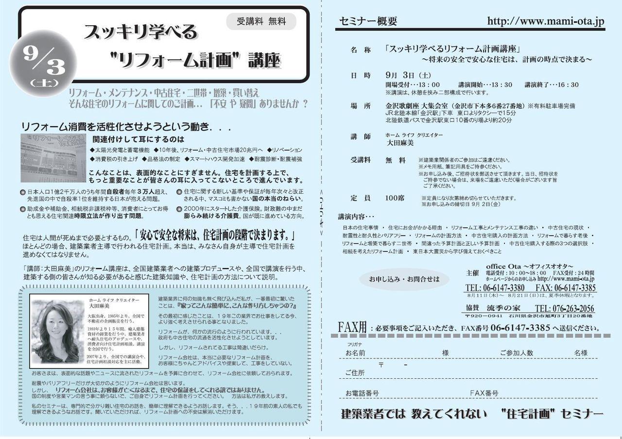 http://nagaokakoumuten.com/4bd912ad.jpg