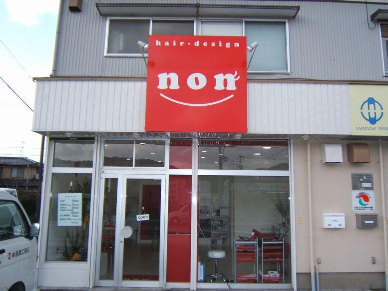 http://nagaokakoumuten.com/DSCF2089.JPG