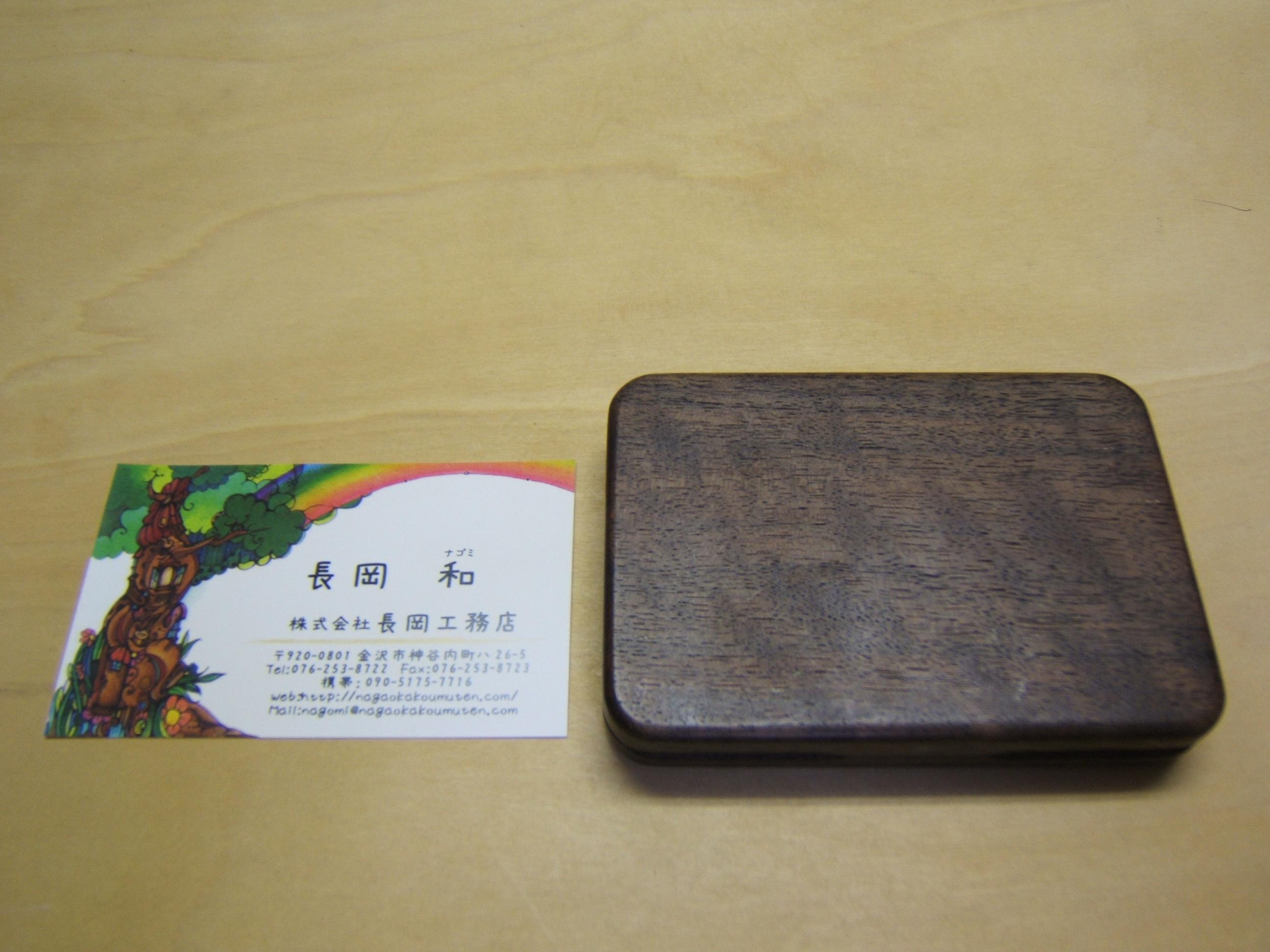 http://nagaokakoumuten.com/DSCF2440.JPG