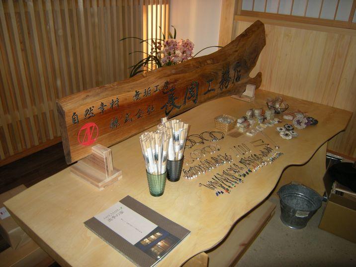 http://nagaokakoumuten.com/assets_c/2010/01/DSCN1257-thumb-716x537.jpg