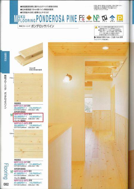 http://nagaokakoumuten.com/assets_c/2010/01/MX-2301FN_20100129_134341_001-thumb-450x635.jpg