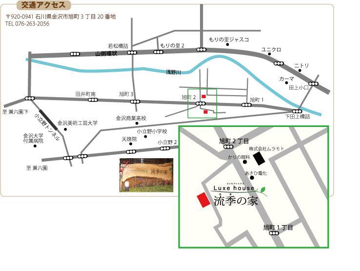 http://nagaokakoumuten.com/map1.jpg